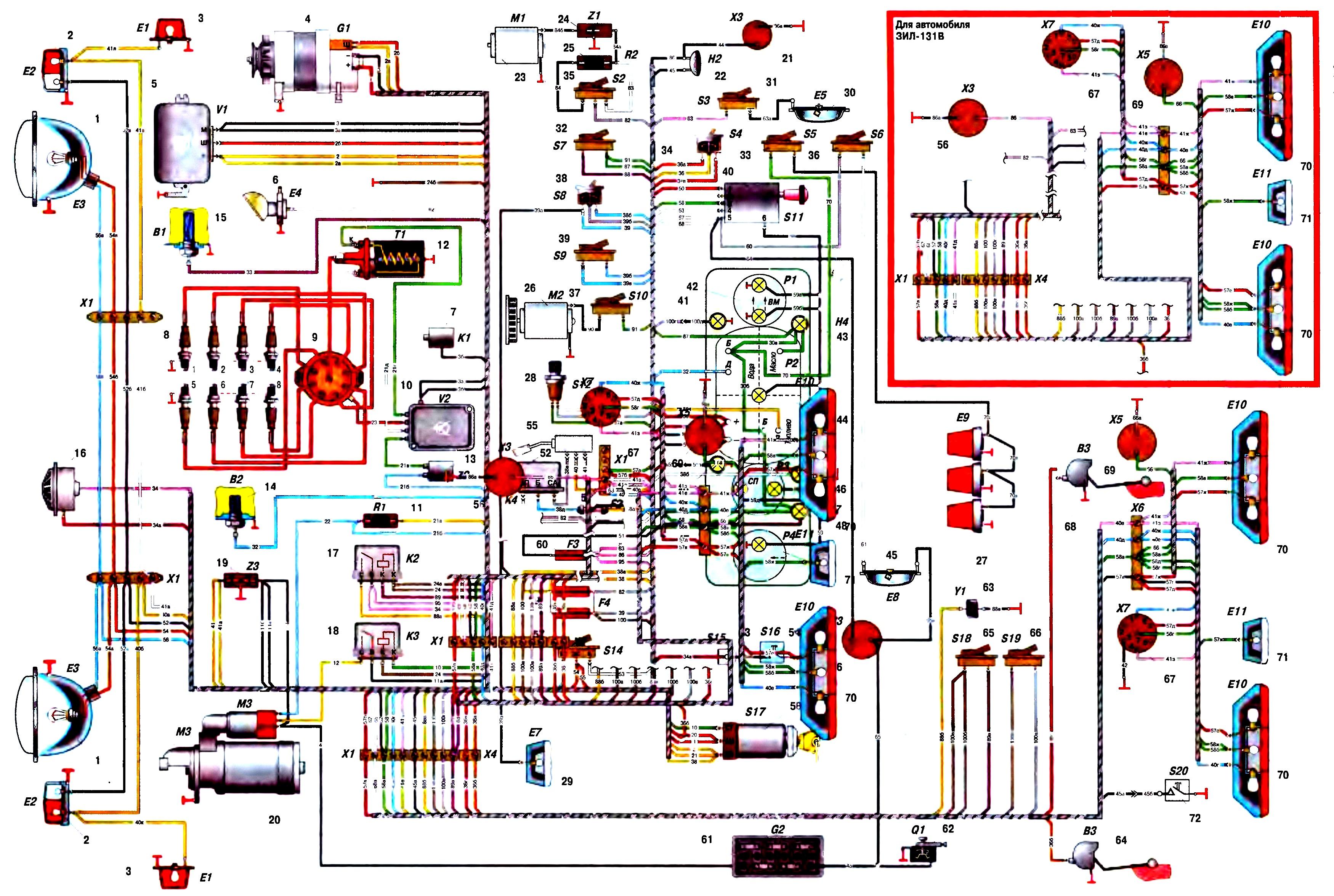 Зил бычок топливная система схема