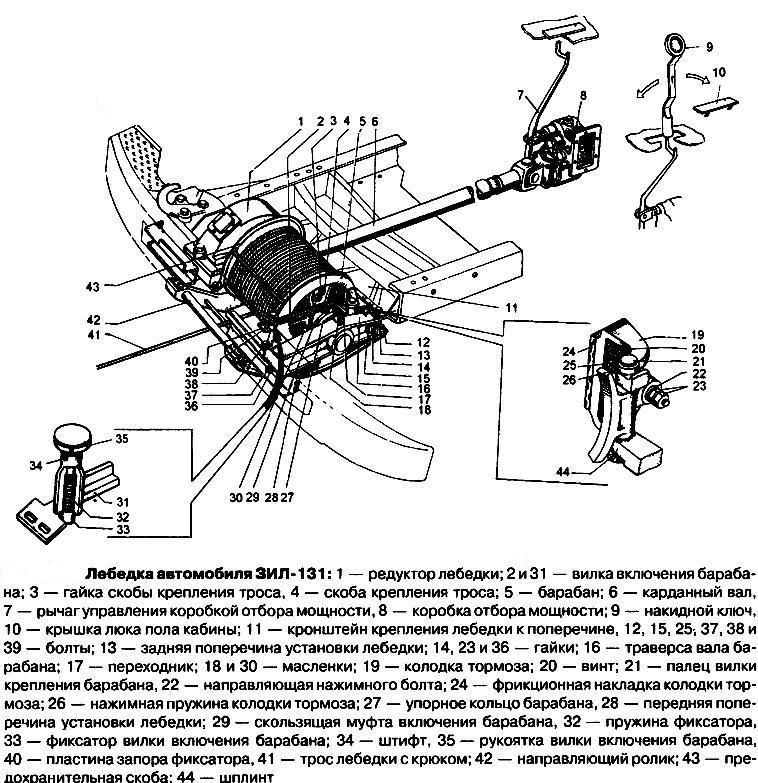 тойота авенсис муфта компрессора кондиционера