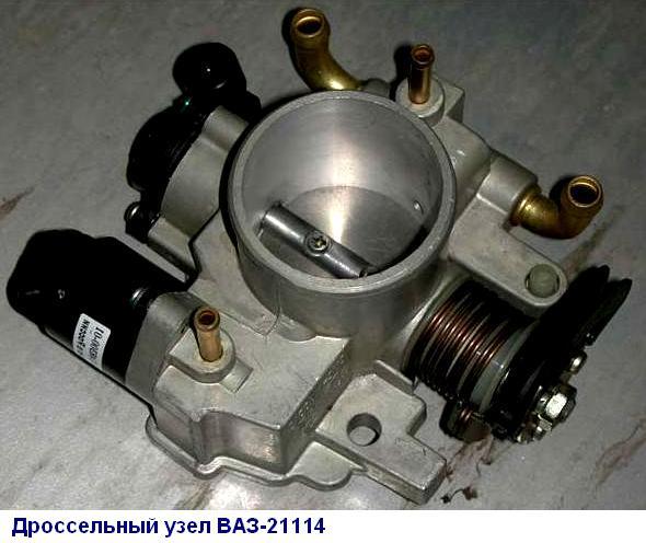 Фото №1 - дроссельный узел ВАЗ 2110 8 клапанов