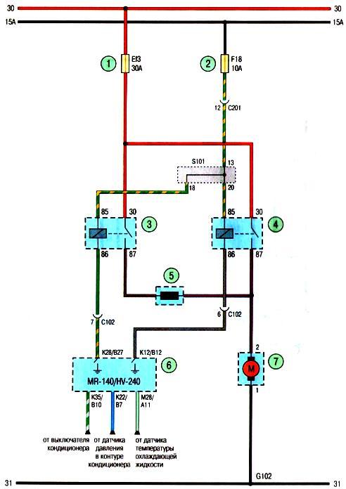 Схема. Вентилятор системы