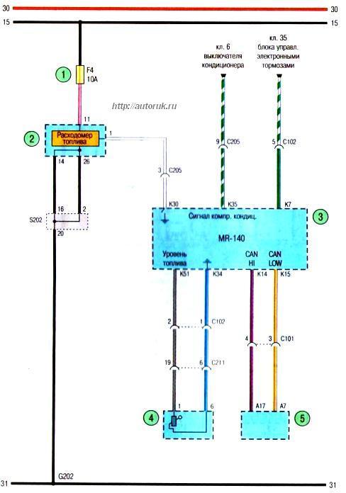 3-электронный блок