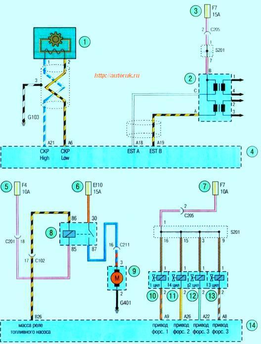 Схема 5. Система зажигания и