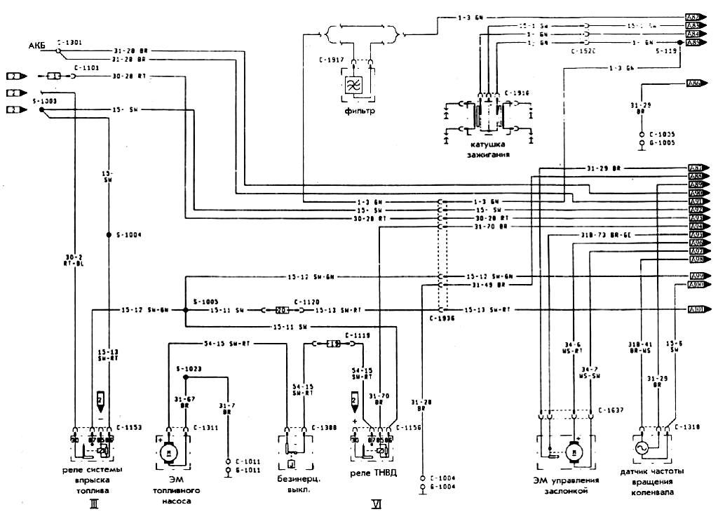 Электрическая схема форд фокус