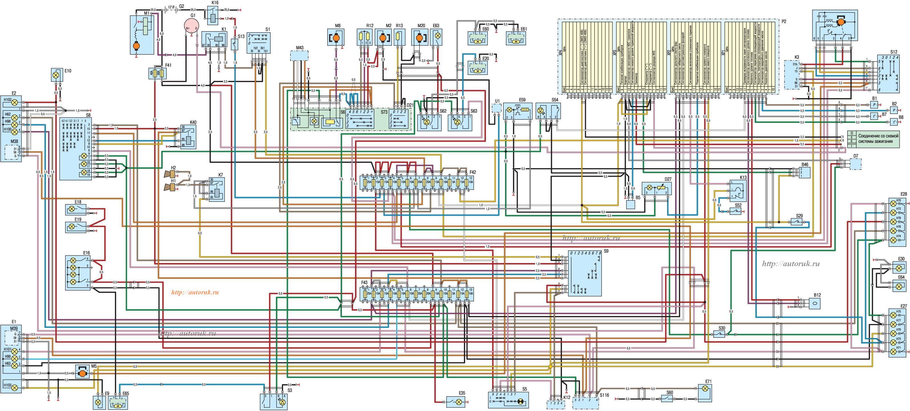 схема подключения датчика давления масла 2121
