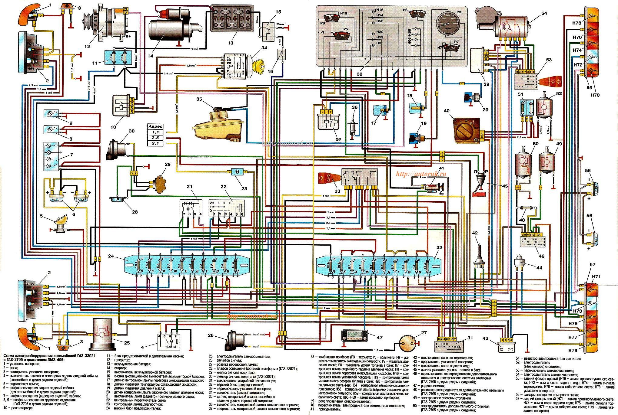 Газ-3307 схема электрическая