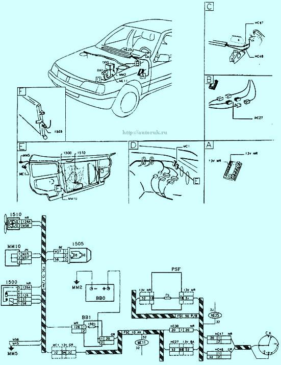 Электрическая схема 4.