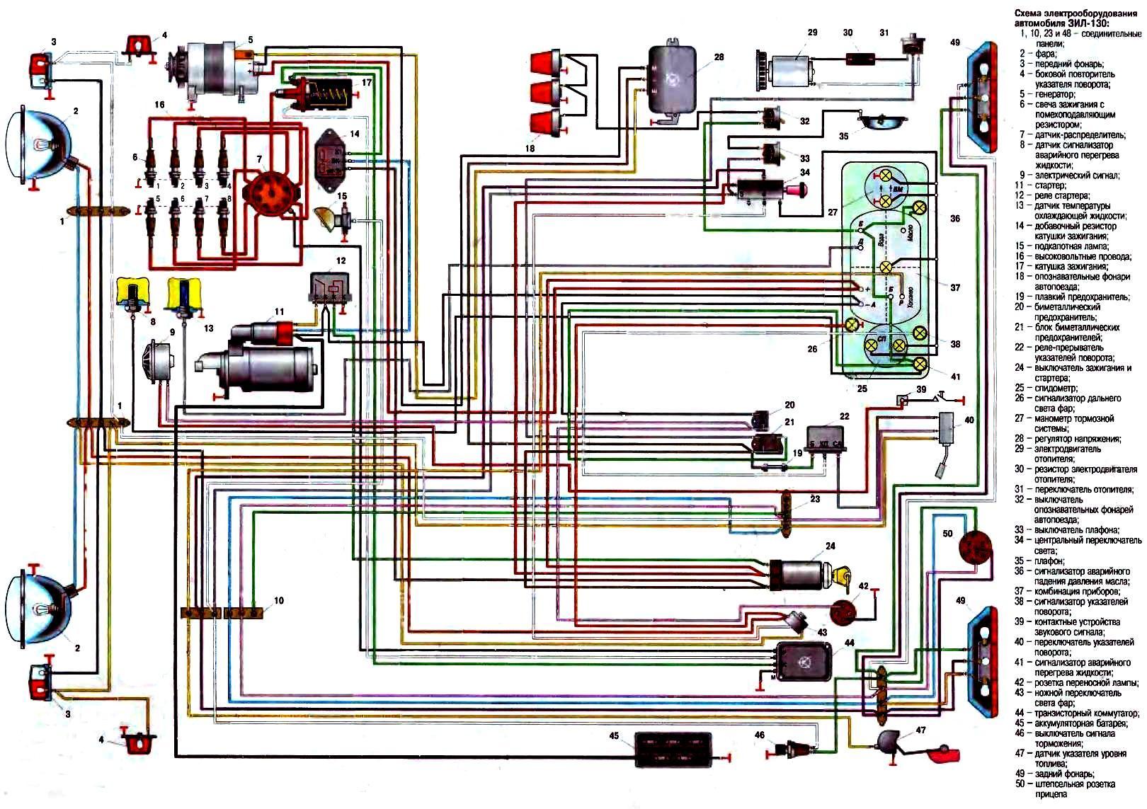 Газ 66 цветная схема электрооборудования
