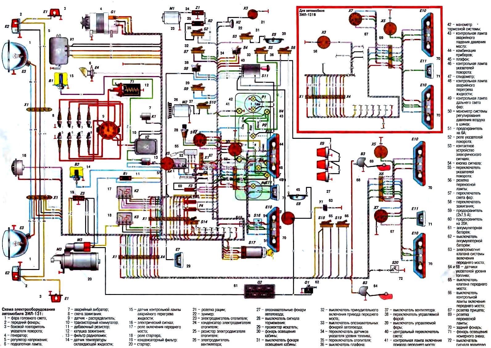Монтажная схема газ 66