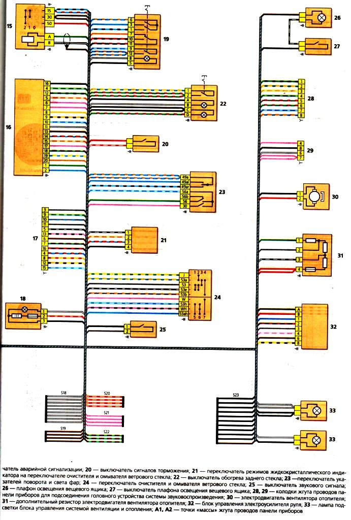 Схема Схема соединений жгута