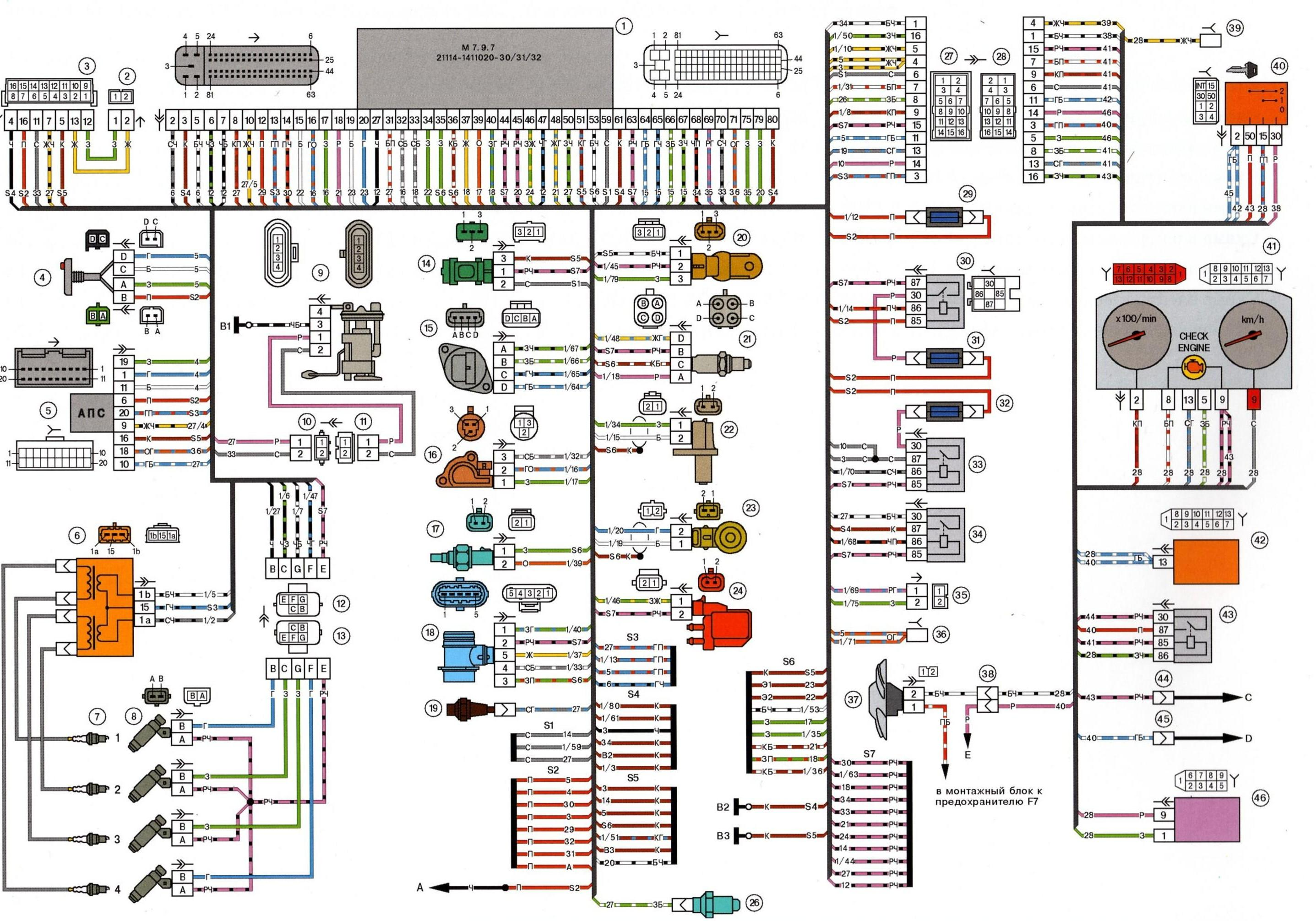 Схема эбу 21114-1411020