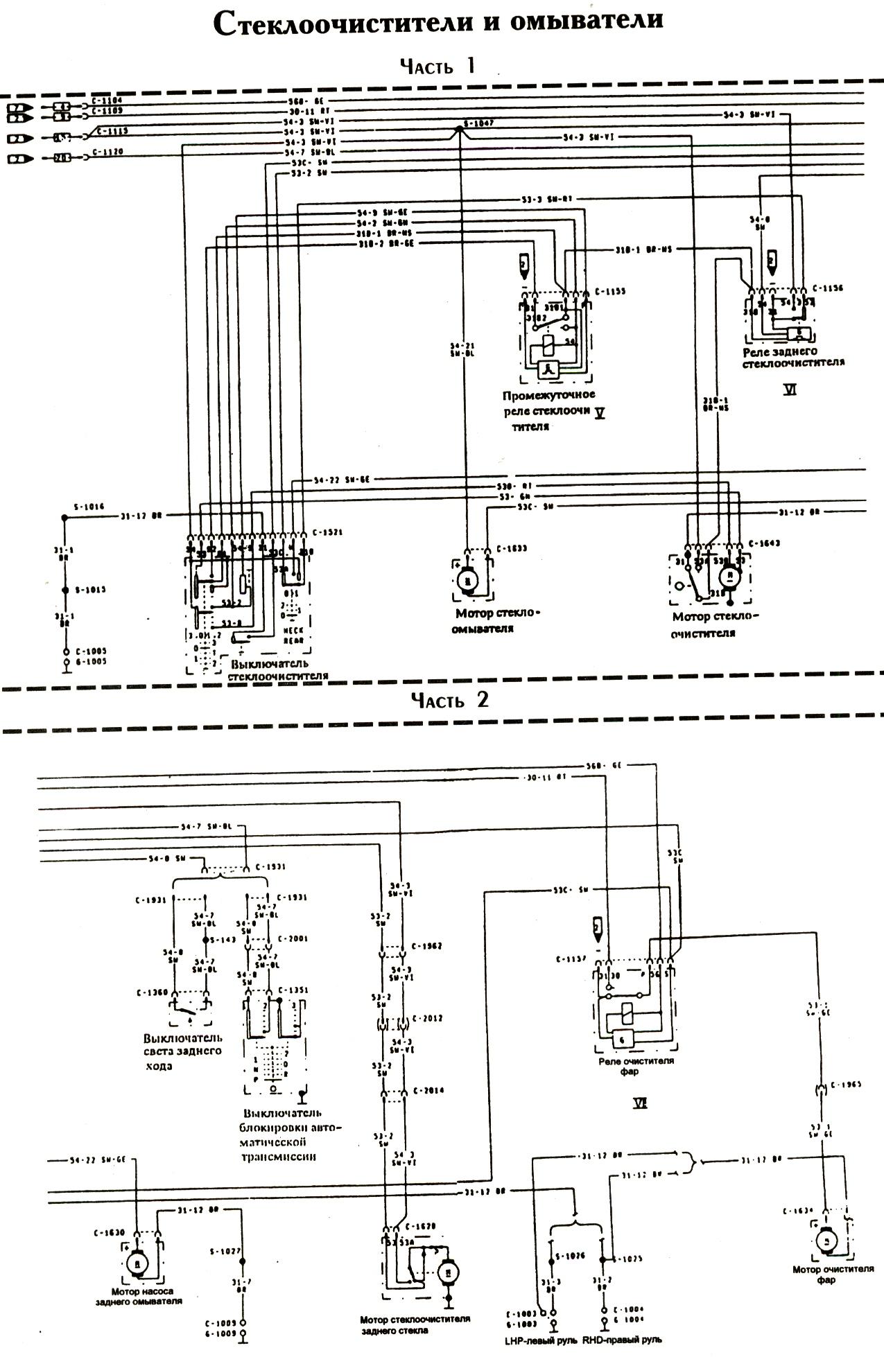 Схема блока управления двигателем форд скорпио6
