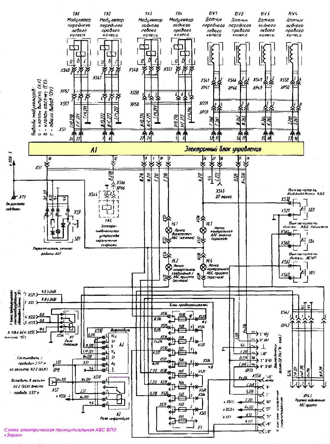 Электрическая схема на английском