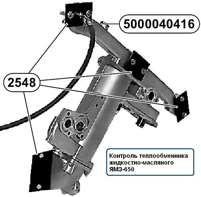Сборка теплообменника ямз Электрический подогреватель Alfa Laval Aalborg EH 20 Канск
