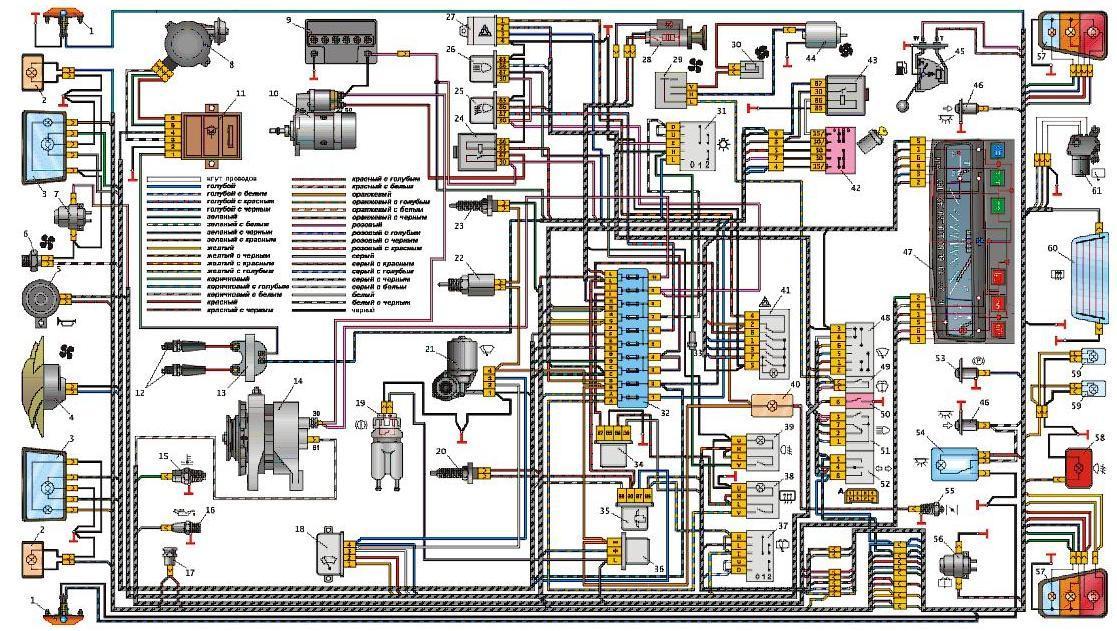 Схема проводки ваз-1111
