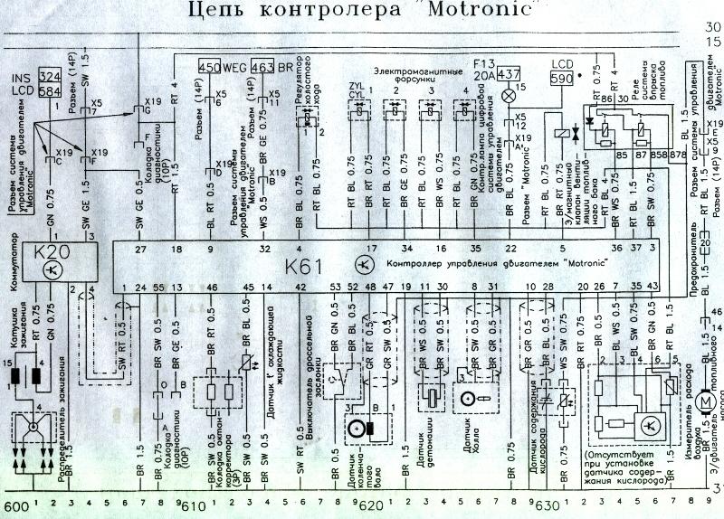 Цепь контроллера Motronic