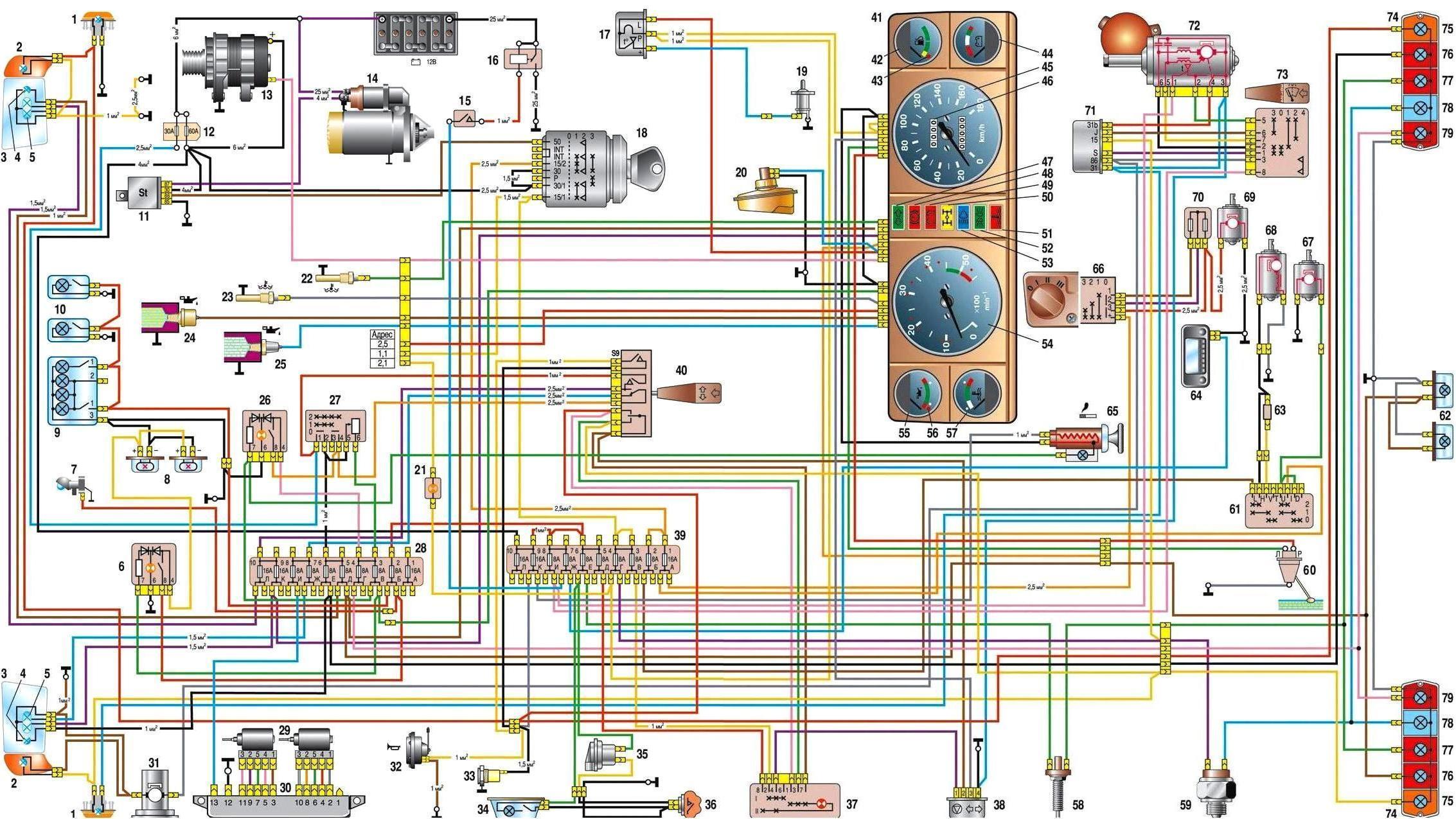 Схема охлаждения змз 406 инжектор схема