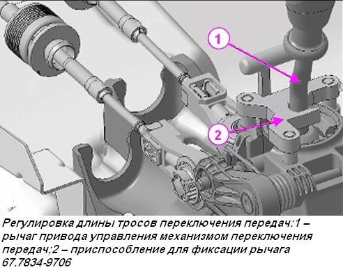 Механизм включения блокировки / РОСТАР / РОСТАР НПО.