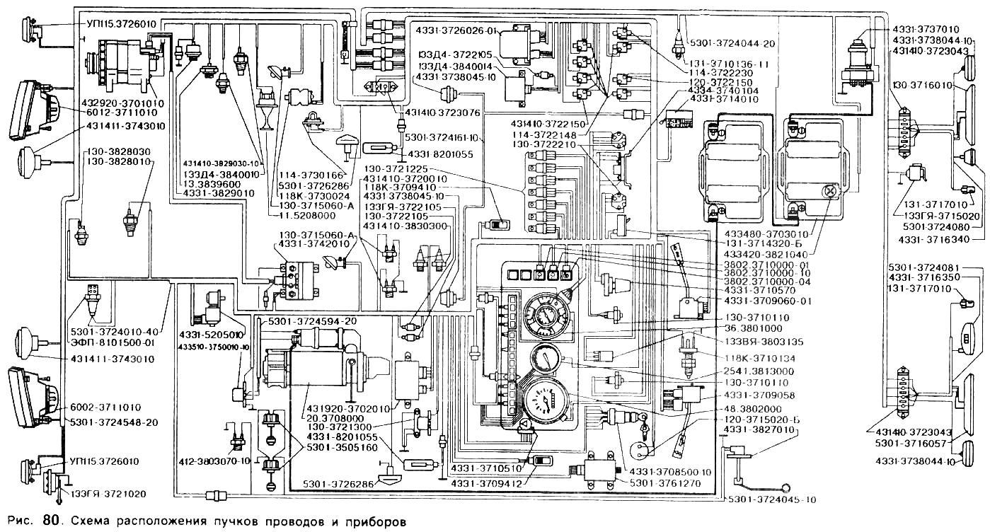 Кран железнодорожный кжд-164 электрическая схема