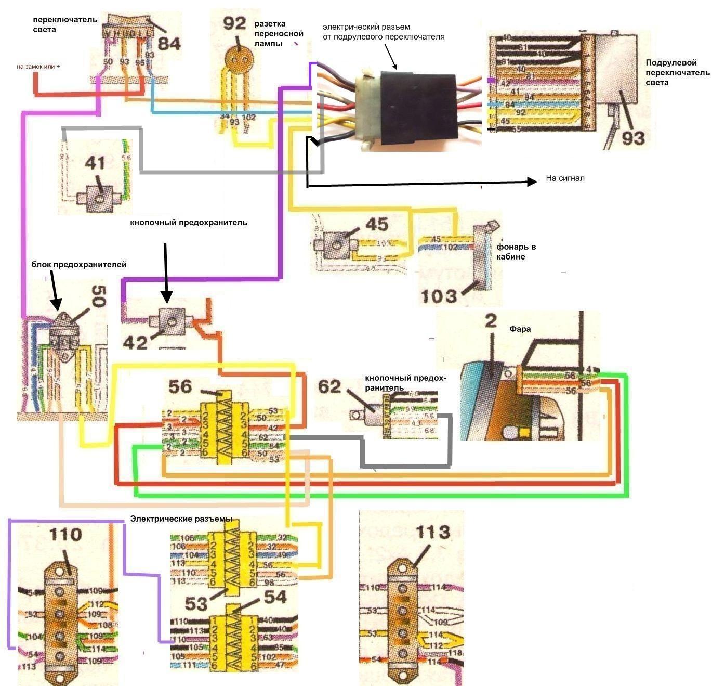 Схема фар через реле фото 153