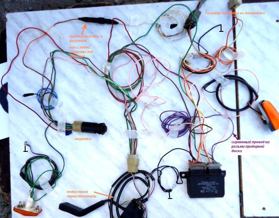 Монтажная схема сигналов